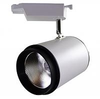 Трековый светодиодный светильник LDX-20M3 20W