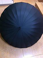 Зонт трость чёрная 24 спиц ручка крючок