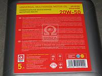 Масло моторное  20W-50 SF/CC (Канистра 5л) 20W-50