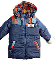 Детская теплая зимняя куртка на мальчика