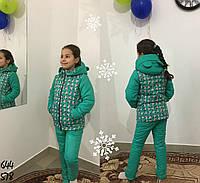 Куртка детская 644 /ММ