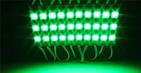 Светодиодный модуль SMD 5630 G зелёный герметичный IP65