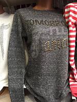 Кофта Grey теплая женская трехнитка 42-46 рр.