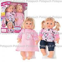 Интерактивная кукла пупс Лимо Той M 2141 RI Сестрички затейницы