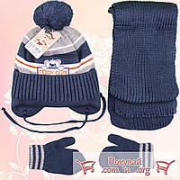 Шапка с шарфом и варежками для малышей Возраст: 1- 2 года производства Турция (4853-3)