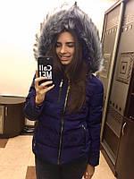 Женская зимняя куртка на холлофайбере с искусственным съемным мехом