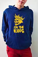 "Мужская толстовка ""I`m the king"""