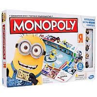 Настольная игра Монополия Миньоны (Гадкий я) на русском языке. Оригинал Hasbro Games