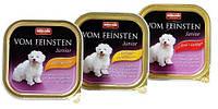 Animonda Vom Feinsten  150г*8шт - консервы для собак и щенков в ассортименте