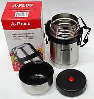 Термос A-Plus 1663 пищевой (750 мл)