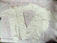 Набор подарочный для новорожденного 5 в 1 до 1 месяца
