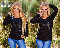 Модный женский джемпер турецкая двухнить.экокожа