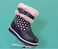 Зимние кожаные ботинки для девочки (22-27)