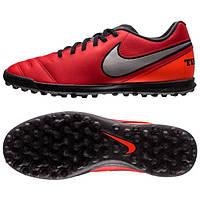 Сороконожки детские Nike Tiempo Rio III TF