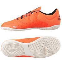 Футзалки детские Adidas X 15.3 CT JR