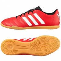 Футзалки Adidas Gloro 16.2 IN