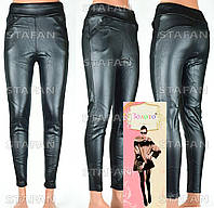 Женские штаны под кожу, на меху Zoloto A912-R