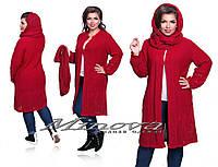 Женский вязанный кардиган + шарф хомут Размеры 50-52 54-56