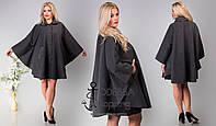Стильное пальто-пончо БАТ 177 (070)