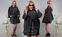 Стильное пальто-пончо с поясом БАТ 177 (069)