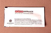 Салфетка влажная ТМ PROservice для рук и лица в саше 130х170 мм