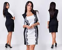 Облегающее платье с ажуром БАТ 177 (8060)