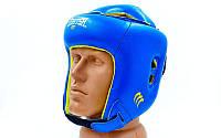 Шлем боксерский открытый с усиленной защитой макушки кожа MATSA синий