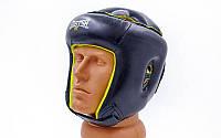 Шлем боксерский открытый с усиленной защитой макушки кожа MATSA черный