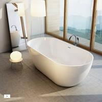 Акриловая ванна RAVAK (РАВАК) Freedom O xc00100020
