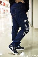 Женские джинсы в больших размерах w-1015923