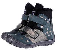 """Зимние ботинки для мальчика и девочку  """"Mrugala"""" 26-30"""