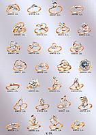 Каталог золотых колец 585 пробы