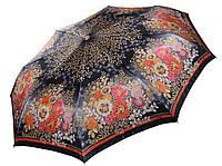 Женский зонт Три Слона  САТИН ( полный автомат ) арт.137-7