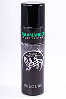 Аэрозоль-краска для замши, нубука и велюра - Salamander Nubuk Velours (143 махагон) (Оригинал)
