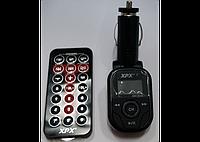 FM-трансмиттер SRF-3345 №А