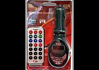 FM-трансмиттер N-663 №А
