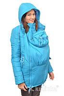 Зимняя куртка для беременных и слингоношения 4в1, бирюзовая