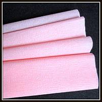 Гофрированная бумага светло-розовая (50*250 см)