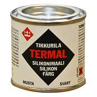 Термал черная силиконовая краска Тиккурила
