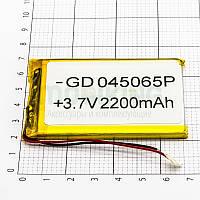 Литий-полимерная батарея 045065P (2200mAh) универсальный аккумулятор для техники.