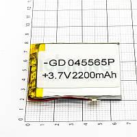 Литий-полимерная батарея 045565P (2200mAh) универсальный аккумулятор для техники.