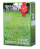 Трава газонная «Универсальная»  1 кг