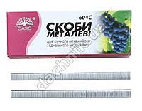Скобы для степлера Н 919 604С Оазис