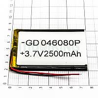 Литий-полимерная батарея 046080P (2500mAh) универсальный аккумулятор для техники.
