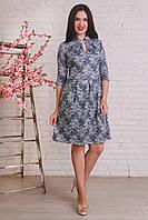 Очаровательное платье с декоративными складками на талии и брошью на груди
