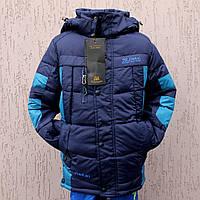 Детская зимняя куртка для мальчика от 5 до 8 лет