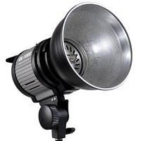 Студийный свет галогенный осветитель Godox QL-1000