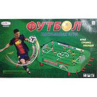 Детская настольная игра Футбол 1241