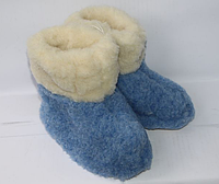 Детские комнатные чуни из овечьей шерсти - голубые