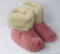 Детские комнатные чуни из овечьей шерсти - розовые